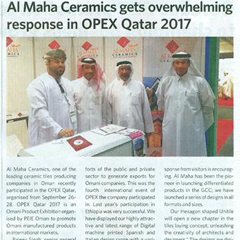 Al Maha Ceramics SAOG Chairman Masoud Humaid Malik Al Harthy