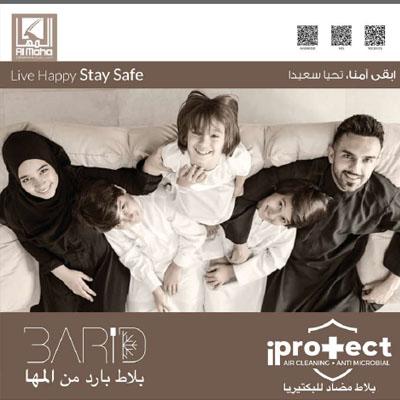 Barid and iProtect